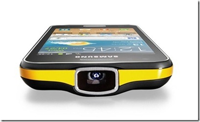 samsung beam projector phone  video specs features