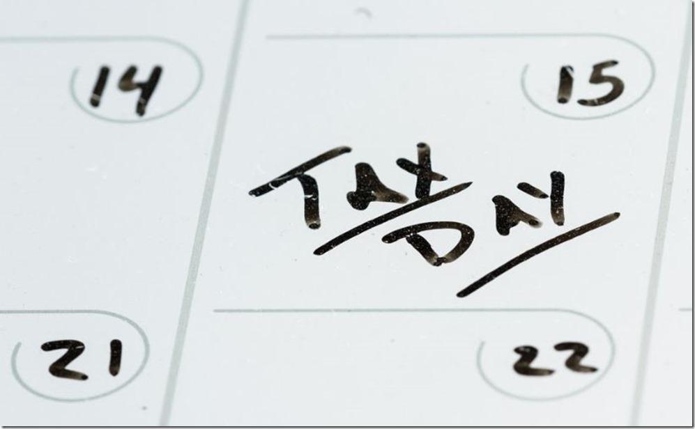 tax time australia
